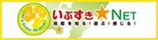 指宿市観光協会