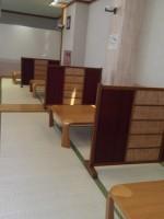 畳席の座卓の高さ30cm