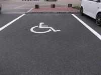 まちなかパーク駐車場に専用駐車場1台