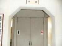 隣接する公民館のトイレ