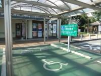 屋根付き専用駐車場3台(道の駅と共有)