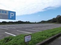 一般駐車場1300台(かのやばら園と共有)