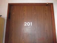 2階、入口幅77cm