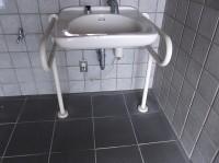 手洗いの高さ67cm