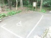 障害者用トイレ前 専用駐車場1台