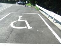 専用駐車場1台