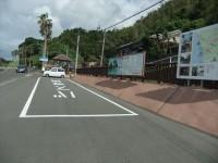 バス専用駐車区画
