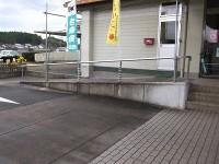 玄関入口前のスロープ