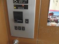 唐船峡共通エレベーター