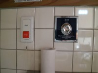 緊急ボタン及び水洗ボタン
