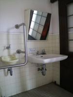 手洗い下の高さ72㎝