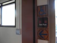 写真:Aフロア、入口幅106cm、浴室用キャリー設置