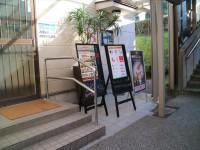 レストラン棟入口