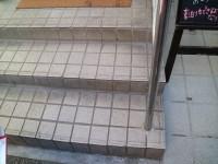 レストラン棟入口の段差