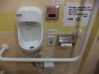 緊急ボタン 手洗いの高さ66cm