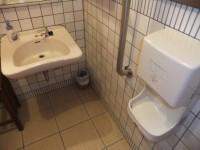 手洗い高さ68cm