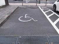 まちの駅駐車場に専用駐車場1台