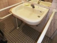 手洗い高さ70cm