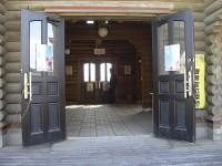 入口幅152cm