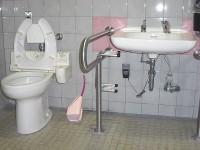 便座の高さ45cm 手洗い高さ67cm