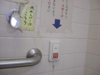 水洗方法 クツベラ式