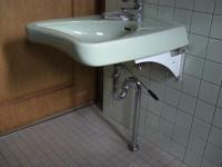 手洗い下の高さ65㎝