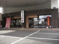 一般駐車場8台