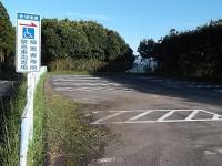 専用駐車場30台(かのやばら園と共有)