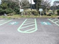 思いやり駐車場2台