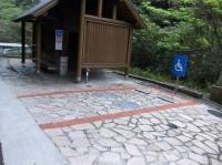 障害者駐車場1台