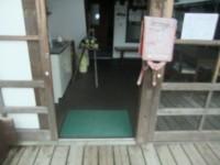 入口幅80cm
