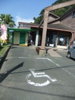 専用駐車場2台