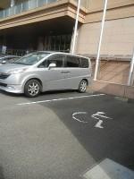 専用駐車場1台(坊津歴史資料センター 輝津館と共有)