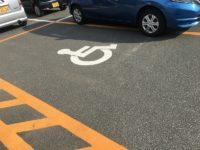 専用駐車場5台
