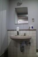 手洗いの高さ 62cm